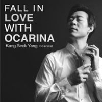 'FALL IN LOVE WITH OCARINA'/ 양강석
