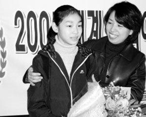'소녀 김연아'를 말한다