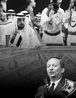세계경제 막강 실세 '국부(國富)펀드'의 실체