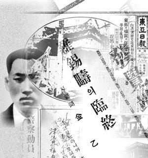 나석주 동양척식주식회사 폭탄 투척 사건
