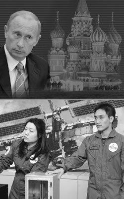 검찰·국정원의 '러 외교관 표적수사'가 우주인 고산 퇴출 불렀다