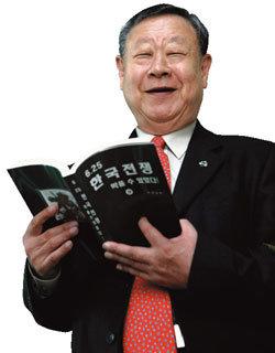 실향민중앙협의회 제6대 회장 채병률