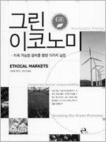 심상찮은 한국 경제, 잘 굴러갈까?