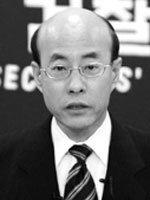 김태현 법무연수원장