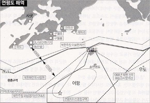 박정성 전 해군 2함대사령관의 연평해전 비화