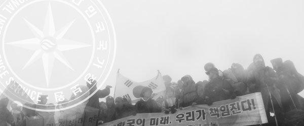 국정원 신임요원훈련 언론사 최초 동행취재