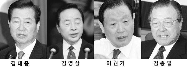 의회정치 60년, 선량들이 낳은 진기록