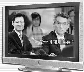 TV 토론 진행자가 말하는 '소통의 한계'