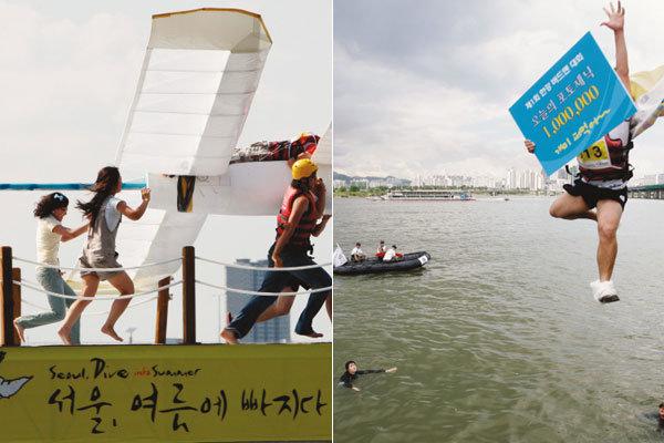 Hi Seoul Summer Festival 서울, 여름에 빠지다!
