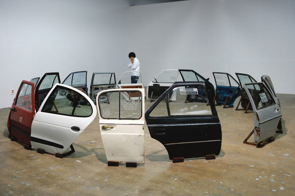 광주비엔날레 Gwangju Biennale