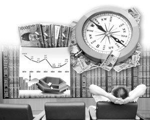 '경기침체' 시대의 투자론