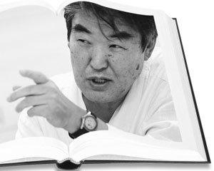 '오적'·생명담론과  김지하