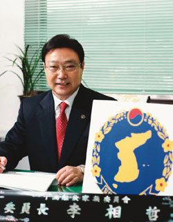 un서 시위한 이산가족위원장 이상철