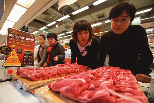 미국산 쇠고기,먹을까 말까