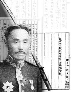 한국사 최초, 100 년 전 흉부외과 기록 발견
