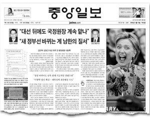 MB정권 '공공의 적'        김만복을 살려준 내막