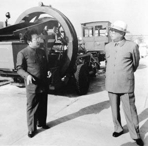 '정밀진단' 북한 후계 구축 프로세스
