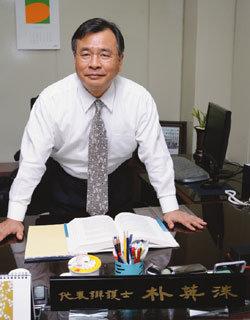 법무법인 대륙아주 대표변호사 된 전 서울고검장 박영수