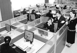 평양, 3세대 휴대전화 이어 인터넷까지?