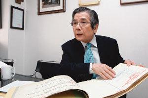 송철원 현대사기록연구원 이사장