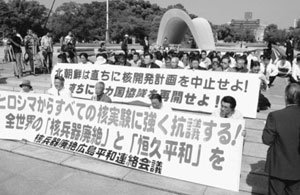 미 의회조사국의 '일본 핵 미래' 보고서