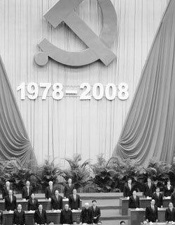 중국 공산당 파벌 경쟁