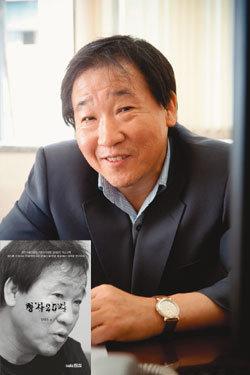 '형사 25시' 펴낸 전 남대문경찰서 수사과장 강대원