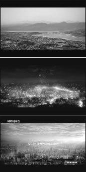 """""""대박 난 캠페인광고,       국민에게           희망 주고 재벌 이미지 바꾸고"""""""