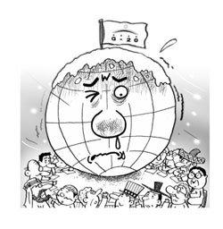 미 의회조사국의 '글로벌 금융위기 : 외교 및 무역정책 영향' 보고서