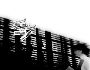 금융시장에 불붙은 CMA 전쟁