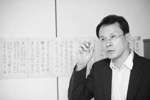 '글씨 수사관' 구본진 법무연수원 교수