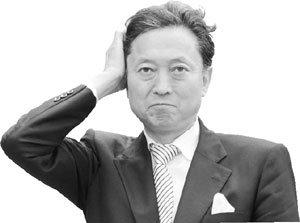 인간 하토야마 유키오'일본 총리' 연구