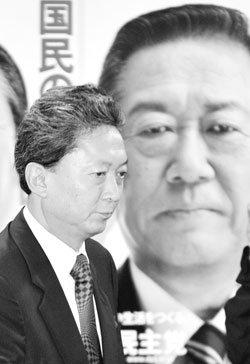 '일본 최초 정권교체' 하토야마 내각 출범