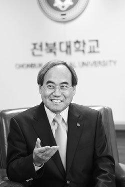 전북대'변화와 혁신'의 중심 서거석 총장
