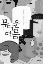 오솔길의 휴식과 담담함의 묘미