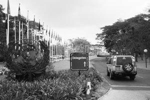 케냐 유엔환경계획(UNEP) 본부