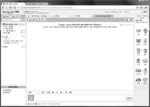 혁신과 변화 기대되는 웹메일