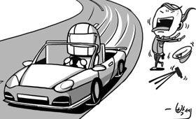 김 여사가 시속 250km로 달린 이유는?