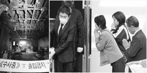 외로워도 슬퍼도 울지 못하는 '관광 한국'의 얼굴
