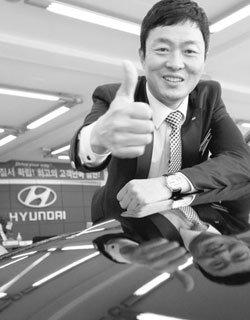 현대자동차 판매왕 임희성