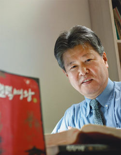 '선덕여왕'소설 번역하는 전 NHK 수석디렉터 후지모토 도시카즈