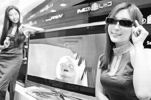 고화질 평면 TV 최후 격전지 '3D'
