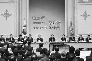 단독입수 - 방송통신위원회 조직진단 문서