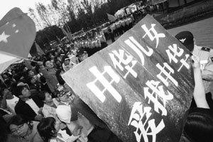 중국 국제정치학자가 쓴 '중국위협론' 반박