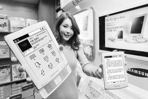 '무상 무선인터넷' 공약 바로 읽기