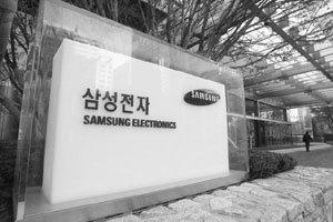 인도에 진출한 한국기업 ② 삼성전자