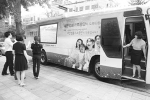 대한법률구조공단 정홍원 이사장