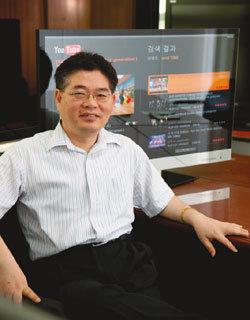 세계 최초'구글 TV'개발 박용음 (주)지피엔씨 대표