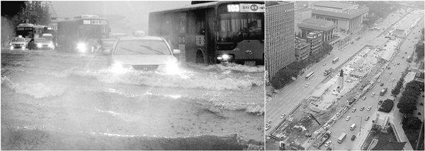 폭우에 잠긴 광화문, 무엇이 문제인가