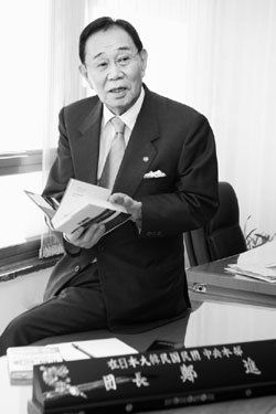 64돌 재일한국민단 '못다 한 이야기' 정진 단장